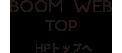 BOOM WEB TOP